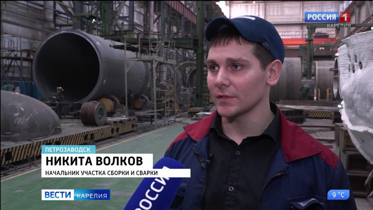 """Интервью """"России 1"""" на заводе"""