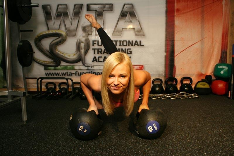 С чего начать похудение: физическая активность