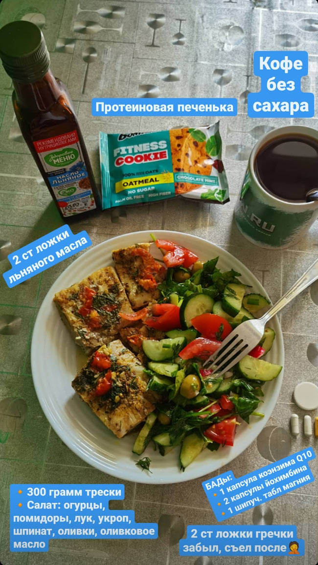 Диета для похудения: обед